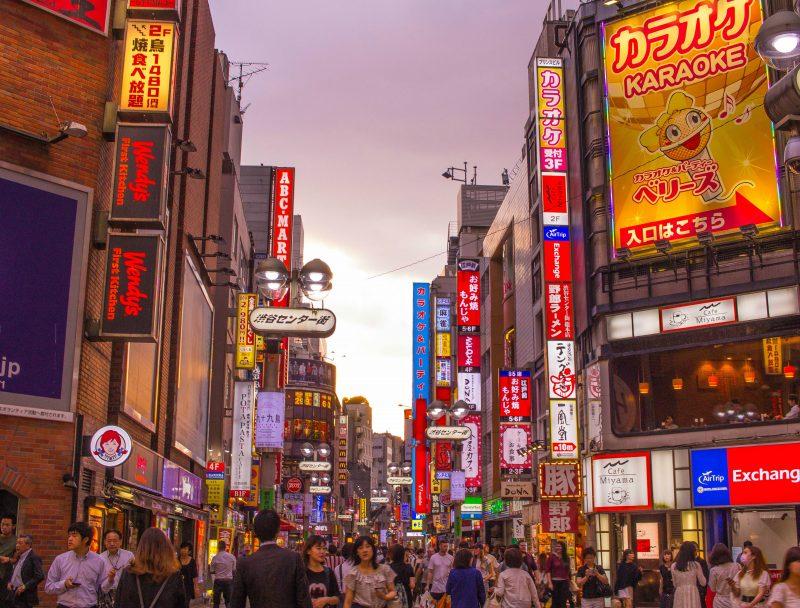 Japan Tokyo Travel Shibuya
