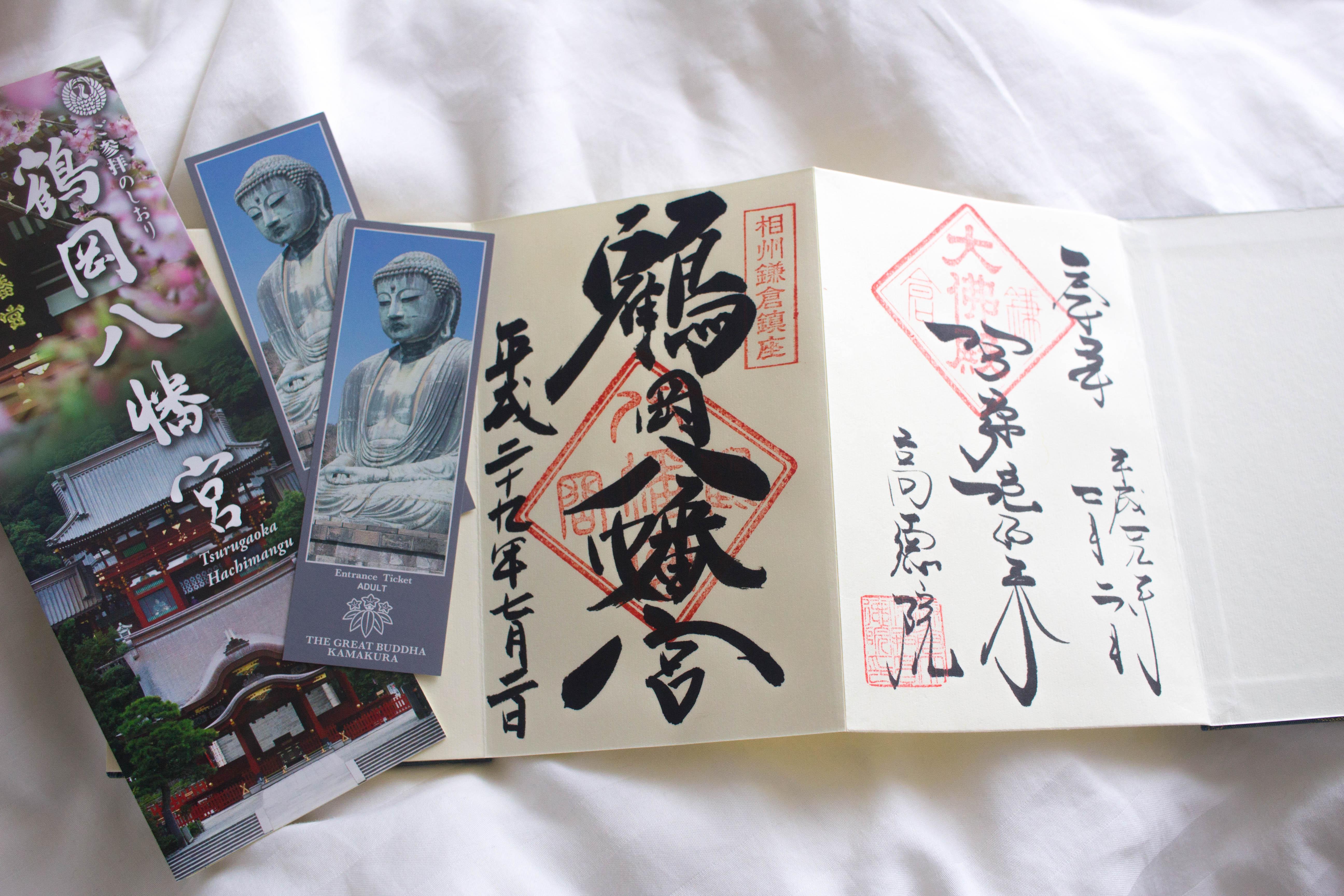 collecting goshuin as a souvenir