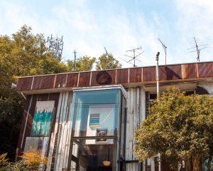 The Art House Project, Naoshima