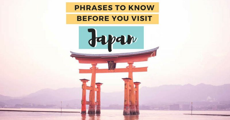 Japanese phrases for travel