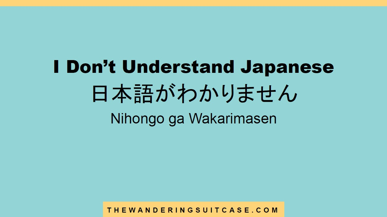Image result for Know a bit of Nihongo