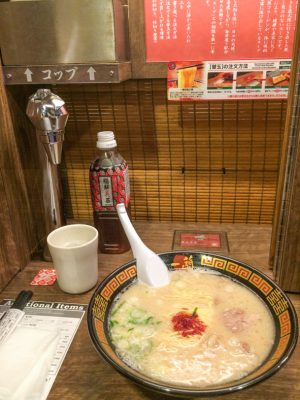 2 day Tokyo Itinerary - ichiran ramen