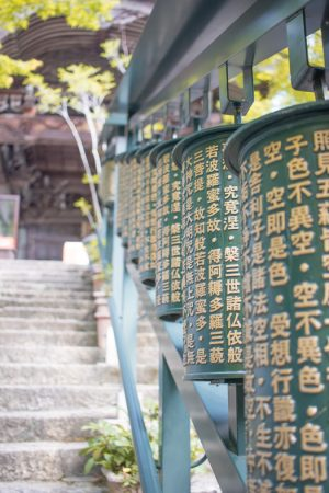 Miyajima itinerary - temple scriptures