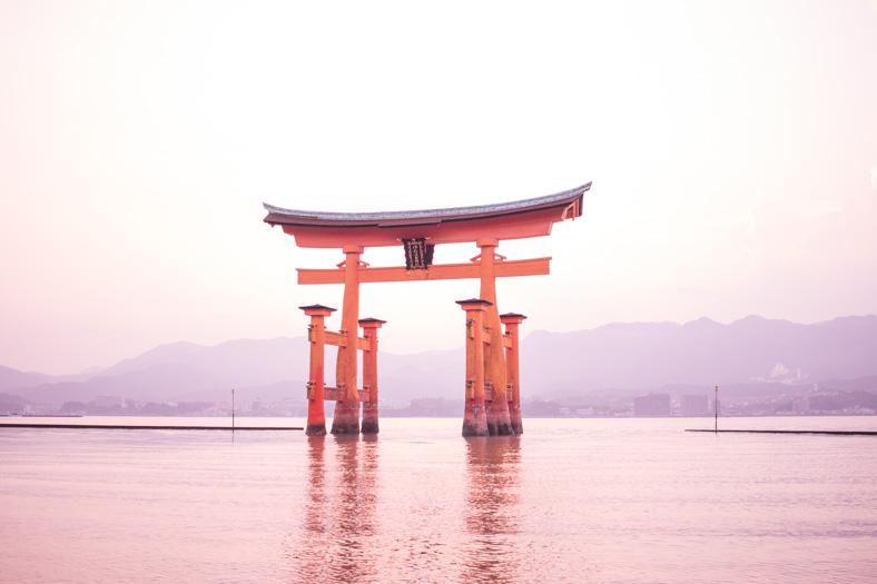 Miyajima itinerary - torii gate