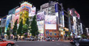 Bucket list experiences Tokyo - Akihabara