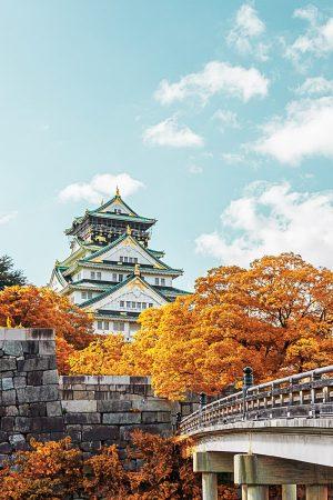 1 day in Osaka - Osaka Castle Autumn