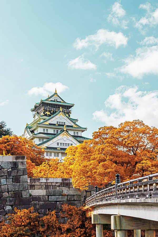 1 day in Osaka - Osaka Castle Autumn